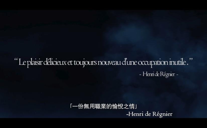 [遊戲]Dragon Dogma-龍族教義|只要有EASY我就能玩動作遊戲
